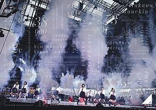 乃木坂46 3rd YEAR BIRTHDAY LIVE 2015.2.22 SEIBU DOME [Blu-ray]