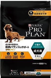 プロプラン オプティライフ 小型犬 成犬用 筋肉バランスのサポート チキン ほぐし粒入り 7kg