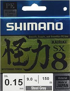 150 Meter 59WPLA58R1 Gris Claro SHIMANO Kairiki 8 L/ínea de Pesca Trenzada