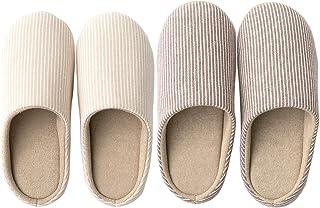 Minao スリッパ おしゃれ 洗える 来客用 滑り止め 静音 室内履き クッション性 履き心地良い 軽量 シンプル かわいい 家族 カップル ルームシューズ 洗濯可 (2足セット)
