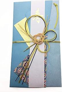 IKI, Japanese Traditional Gorgeous Envelope. for Celebration and Greeting. (Light Blue)