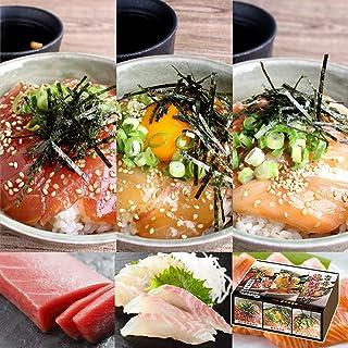 海鮮丼 鮪漬け 鯛漬け サーモン漬け 丼 3種類2セット 6人前 手間なし 簡単 解凍して のせるだけ