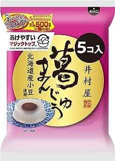 井村屋 袋入 葛まんじゅう 5コ ×10袋