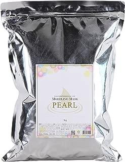 2500ml Modeling Mask Powder Pack Pearl for Whitening & Moisturizing