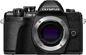 Olympus Omd Em1 Mark 2 Silver