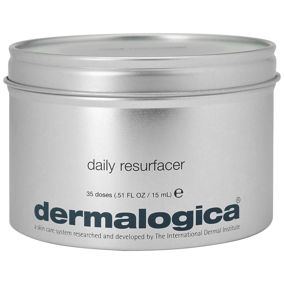 技術者奴隷発掘35のダーマロジカ毎日Resurfacerパック (Dermalogica) - Dermalogica Daily Resurfacer Pack of 35 [並行輸入品]