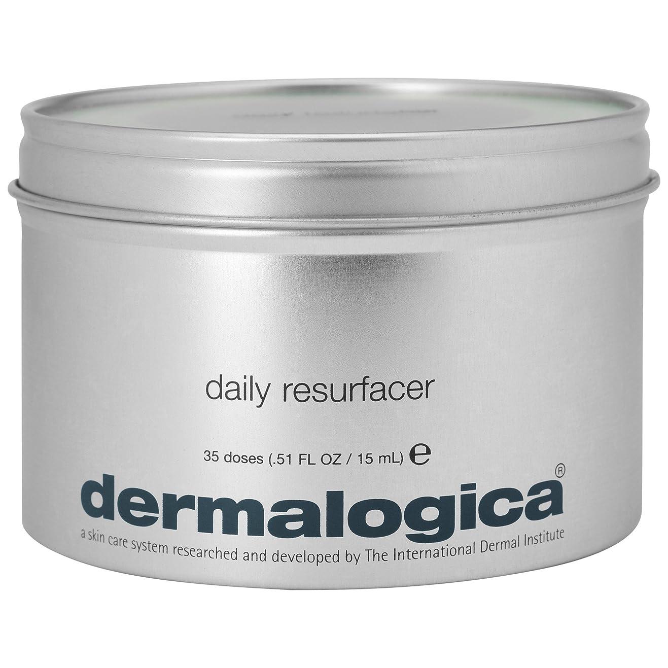 芝生黙フォージ35のダーマロジカ毎日Resurfacerパック (Dermalogica) (x2) - Dermalogica Daily Resurfacer Pack of 35 (Pack of 2) [並行輸入品]