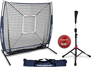 PowerNet 5x5 Practice Net + Deluxe Tee + Strike Zone + Weighted Training Ball Bundle   Baseball Softball Pitching Batting Coaching Pack   Work on Pitch Accuracy   Build Confidence at The Plate