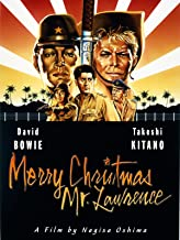 merry christmas mr lawrence dvd