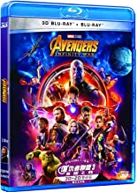 Avengers: Infinity War 2D + 3D (Region A Blu-Ray) (Hong Kong Version / English Language. Mandarin Dubbed) 復仇者聯盟3: 無限之戰
