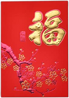 KI Store Chinese Red Envelopes for Lunar New Year 2019 Lucky Pig Hong Bao Packet Lai See 38 pcs for Spring Festival, Wedding, Graduation, Birthday, and Baby