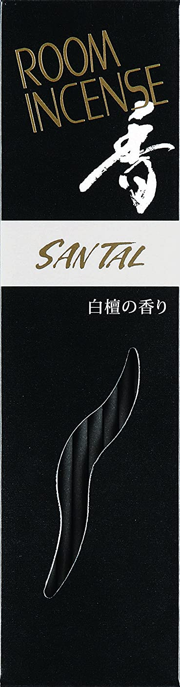 環境分析溶接玉初堂のお香 ルームインセンス 香 サンタール スティック型 #5553