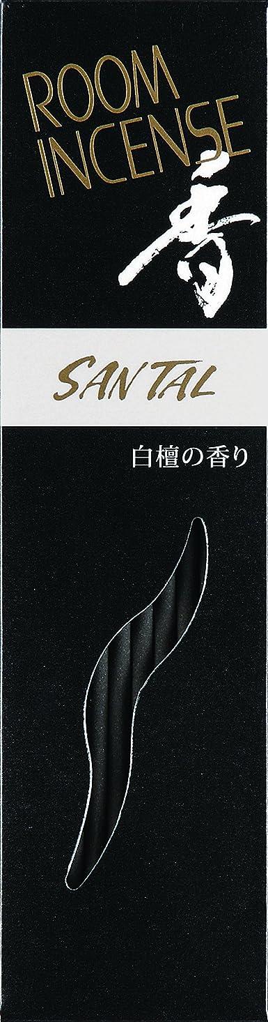 練習センブランス人に関する限り玉初堂のお香 ルームインセンス 香 サンタール スティック型 #5553