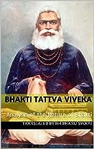 bhakti tattva viveka