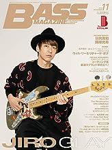 表紙: ベース・マガジン 2019年11月号 | ベース・マガジン編集部