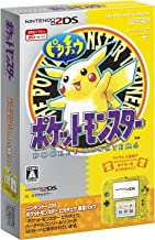 Nintendo 2DS Pokemon Pikachu Edition