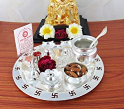 GoldGiftIdeas 9 Inch Swastik Silver Plated Pooja Thali Set, Pooja Thali Decorative Plate, Ideal Return Gift, Wedding Gift, Indian Pooja Items for Home