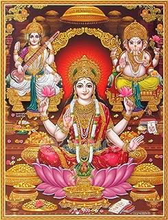Shri Lakshmi/Laxmiji/Goddess Wealth Ganesha/Ganpati Saraswati/Ganesh-Laxmi-Saraswathi Poster 12x18 inch