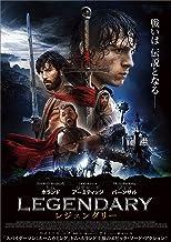 Tom Holland - Pilgrimage (2 Blu-Ray) [Edizione: Giappone] [Italia] [Blu-ray]