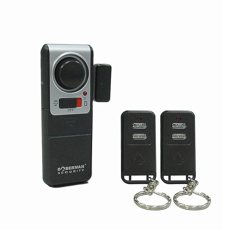 Doberman Security SE-0119A Wireless Door Alarm with 2 Remote Controls (Silver/Black)