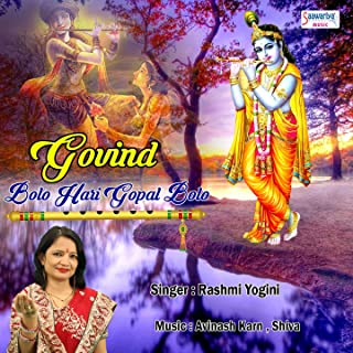 Best govind bolo hari gopal bolo mp3 Reviews