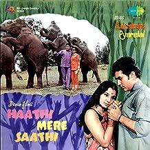 Haathi Mere Saathi (Original Motion Picture Soundtrack)