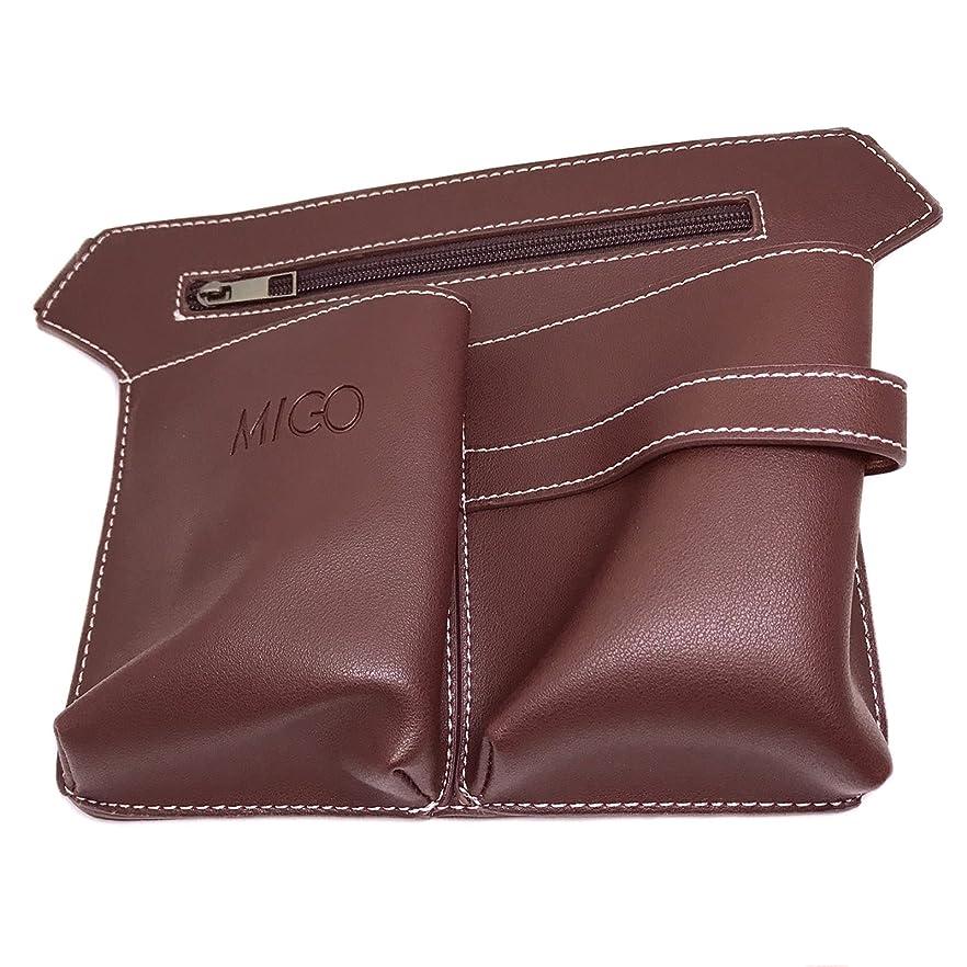 盆地クリープ服を着るFu-Memo レザー 美容師 トリマー 庭師 シザーケース ウエストポーチ バッグ 大容量 (ブラウン)