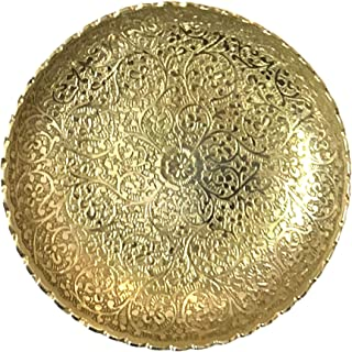 diollo Antique Golden Elegant Design Handmade Brass Plates