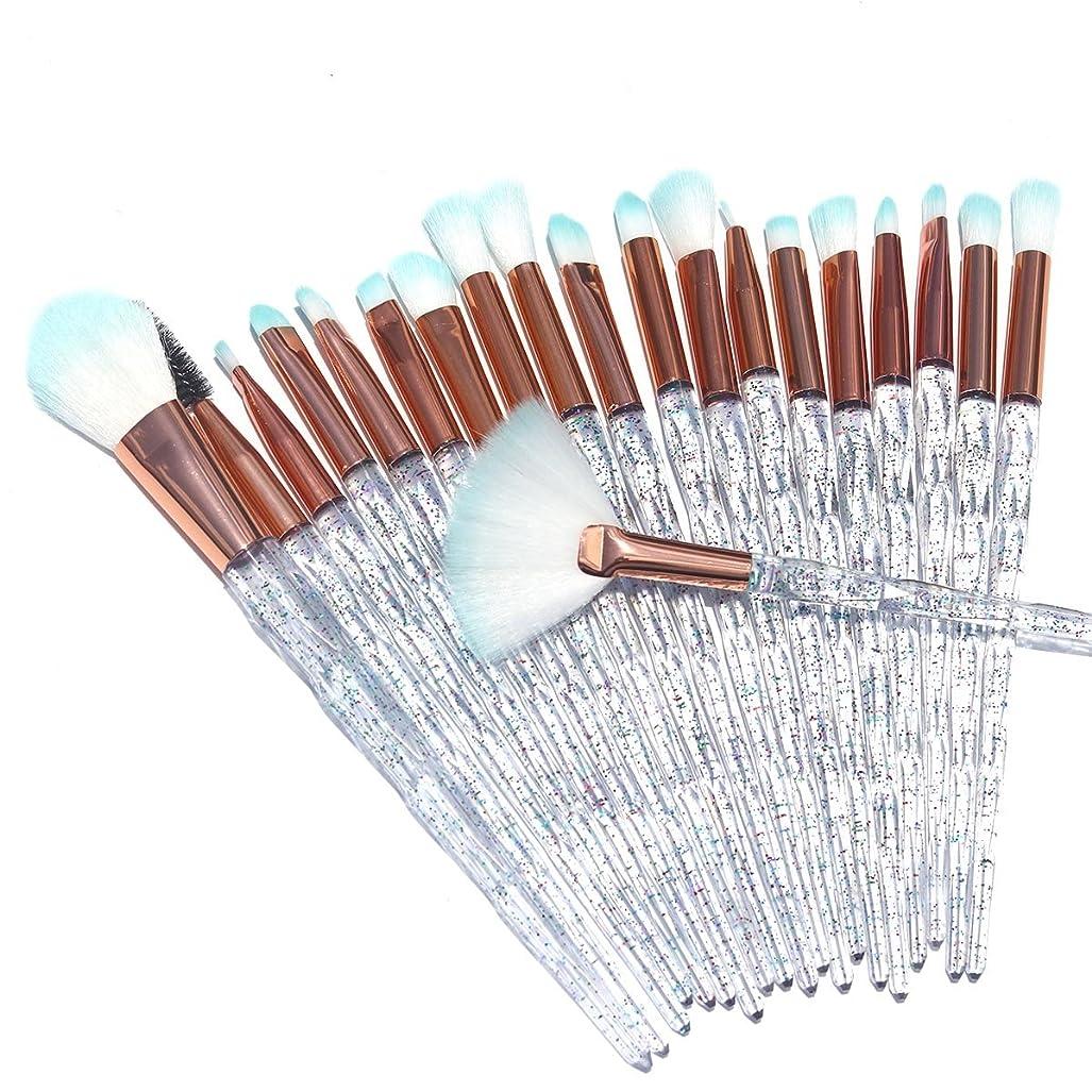 ロープふさわしい軽量AiceBeu 20本メイクブラシ 眉毛ブラシ アイシャドーブラシ リップブラシ (トランスペアレント)