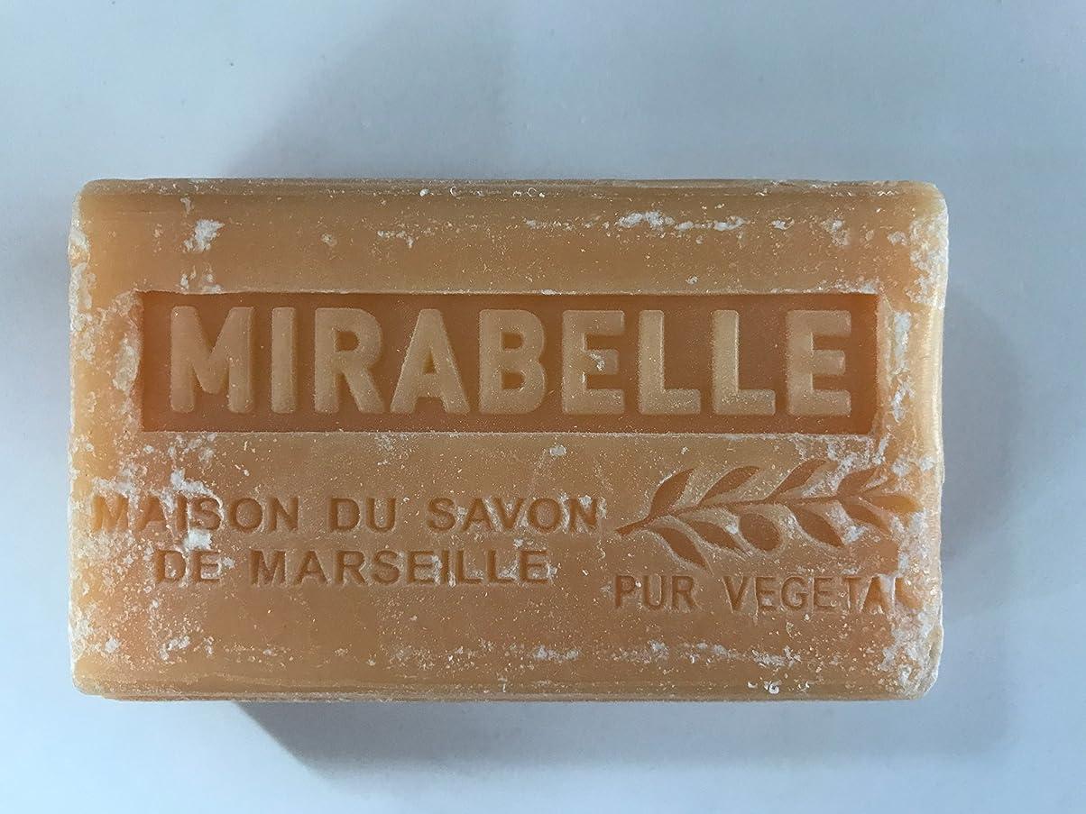 ベッツィトロットウッド言うまでもなく冗長Savon de Marseille Soap Mirabelle Shea Butter 125g