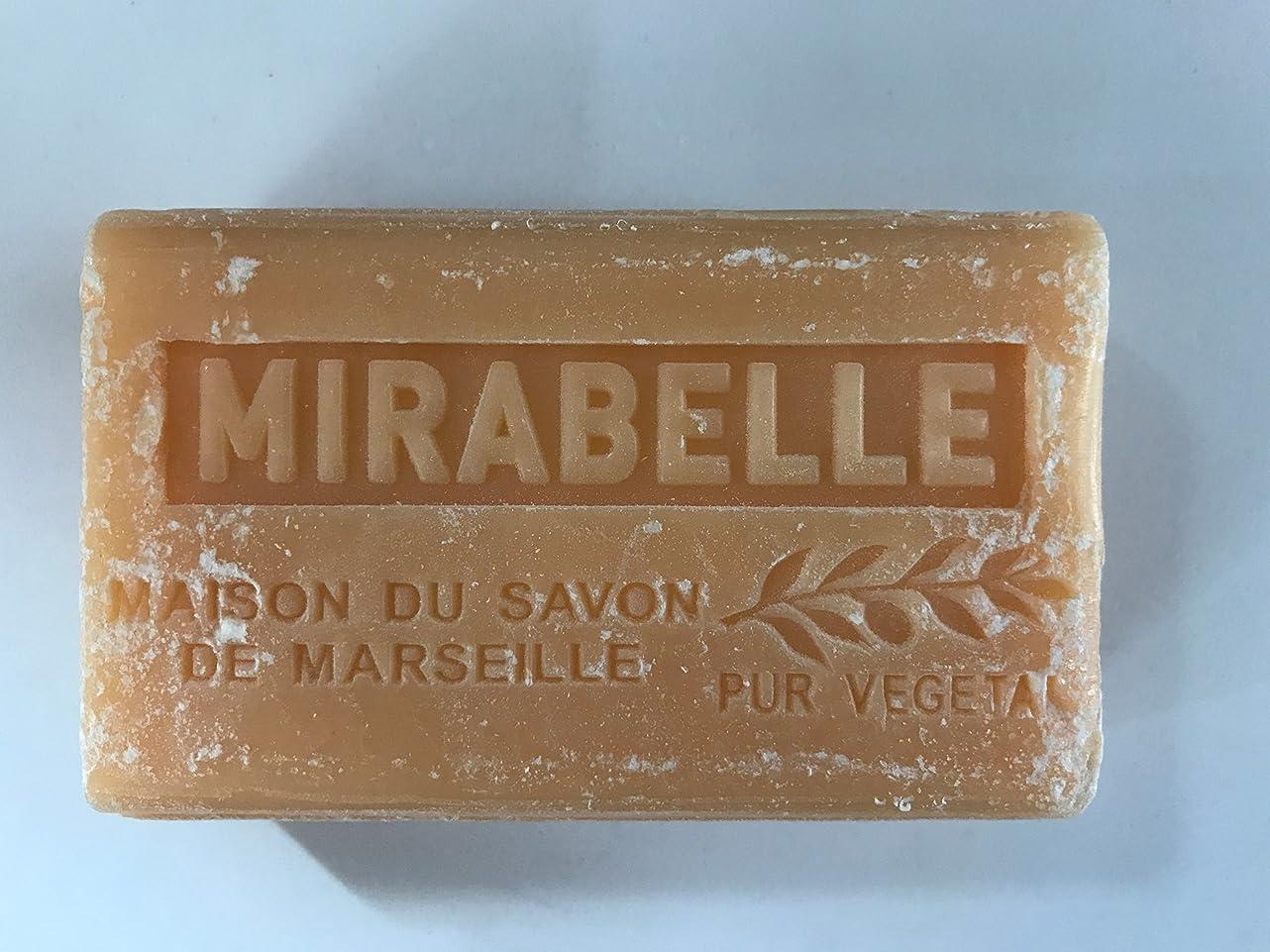 極地スキム支配的Savon de Marseille Soap Mirabelle Shea Butter 125g