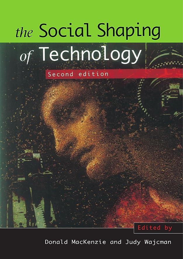 グラフィック娘ペネロペThe Social Shaping of Technology