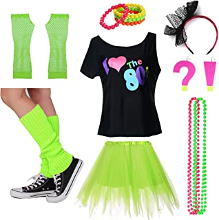 I Love The 80's T-Shirt Fancy Outfit Dress for 1980s Theme Party Supplies