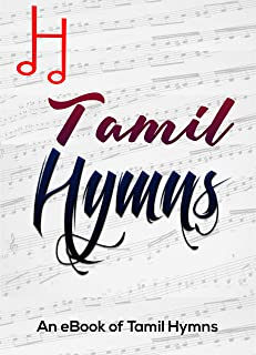 tamil christian song book