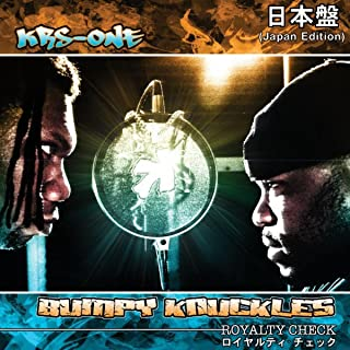 krs one top songs