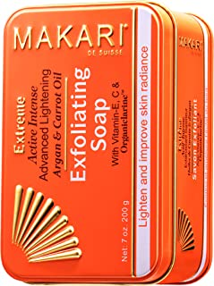 Makari Extreme Carrot & Argan Oil Bar Soap 7oz. – Anti-Aging Soap Exfoliates & Lightens Skin with Organiclarine – Whitening Treatment for Dark Spots, Acne Scars, Sun Patches & Hyperpigmentation