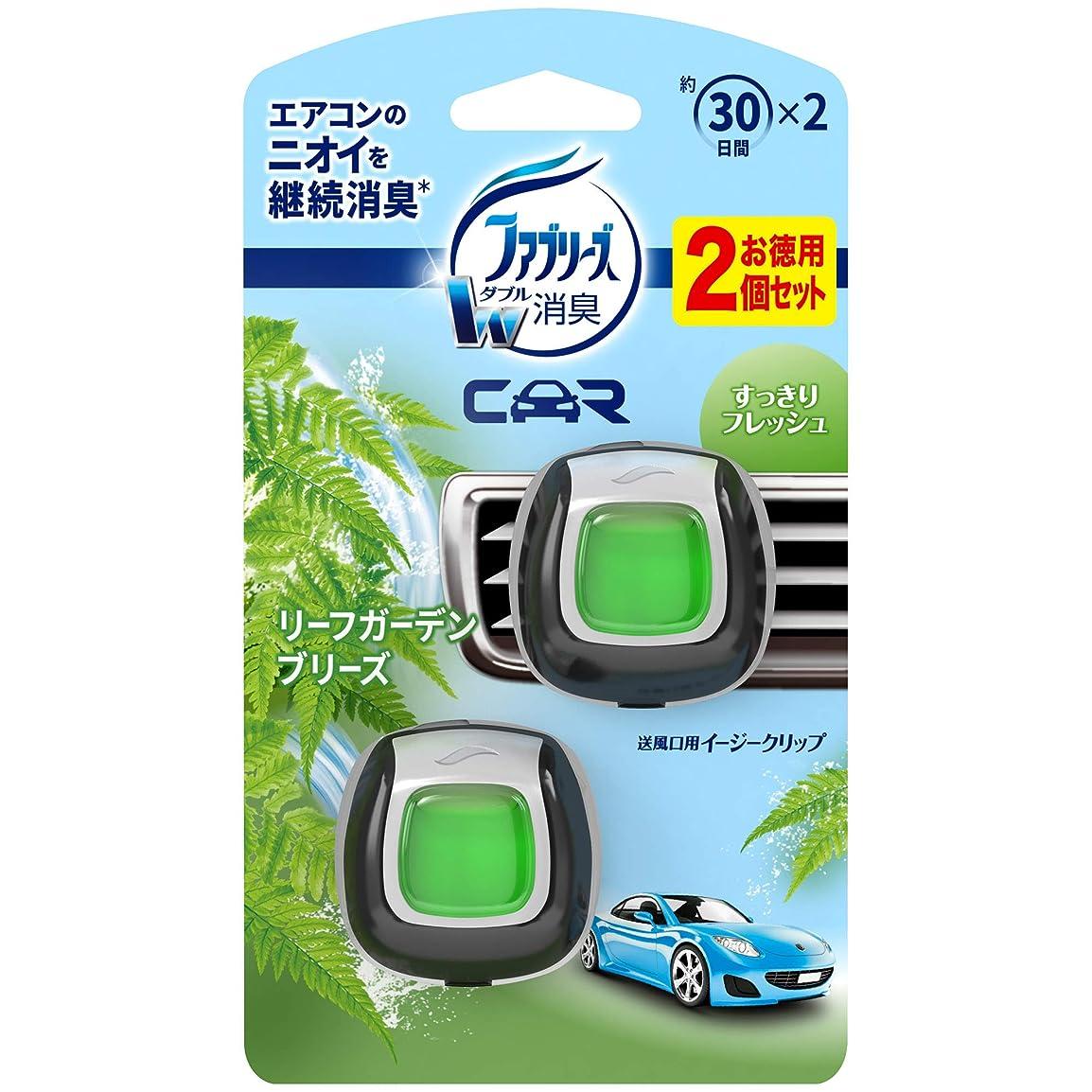 ふくろう先にはずファブリーズ 車用 クリップ型 消臭芳香剤 イージークリップ リーフガーデンブリーズ 2mLx2個