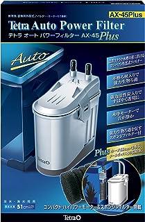 テトラ (Tetra) Plus オートパワーフィルター AX-45Plus