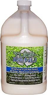 field turf pets