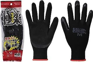 勝星産業 極柔天然ゴム背抜き手袋 3双組 M 5組セット #690