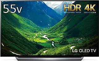LG 55V型 有機EL テレビ OLED55C8PJA 4K ドルビービジョン対応 ドルビーアトモス対応