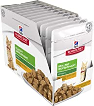 Hill's Science Diet Kitten Wet Cat Food, Healthy Development Chicken Cat Food pouches, 85g, 12 Pack