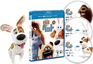 ペット 3D+ブルーレイ+DVDセット(3枚組) マックスぬいぐるみ付きスペシャルパック(数量限定生産) [Blu-ray]