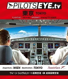 Special Interest - Pilots Eye.TV Wien Tokyo [Japan BD] PCXP-50067