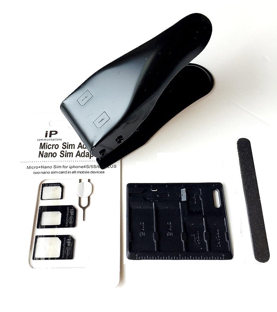 ツール放棄なにi-Plus Company Tech【Amazon限定】SIMパンチ (micro/nano 対応SIMカッター) + SIM変換アダプター4点セット 付き SIMC/MOOSY