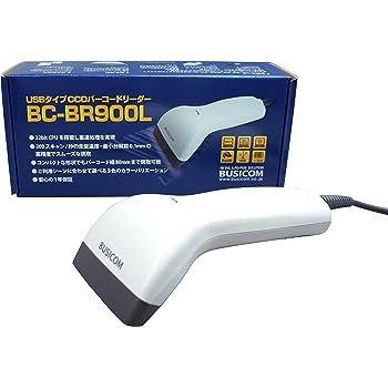 【BUSICOM】ビジコム 1次元バーコードリーダーUSB接続(ホワイト) BC-BR900L-W