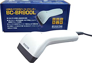 家で人気のあるVISCOMバーコードリーダー2アレンジCCDUSBホワイトLCD読み取り互換BC-BR900L-Wランキングは何ですか