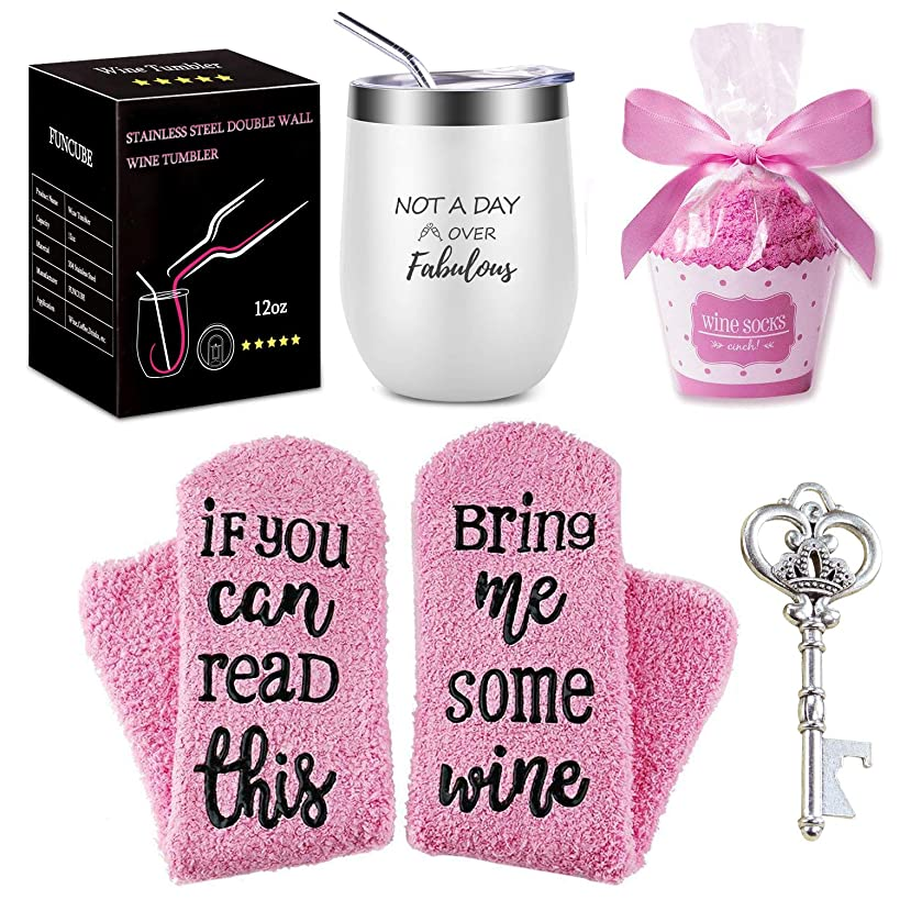 Wine Tumbler with Saying + Cupcake Wine Socks Gift Set | 12 oz Stainless Steel Double Insulated Stemless Wine Glass with Lid and Straw + Key Bottle Opener, Perfect Gift for Women Girls Mom Lovers Frie