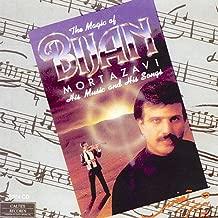 Shiraz (Violin)