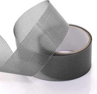 GWHOLE 網戸補修テープ黒 網戸補修シール 網戸補修パッチ 虫よけ ガラス繊維メッシュタイプテープ 防水 強粘着性 小さな虫を避け グレー 200cm×5cm